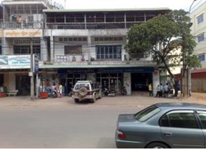 Samudera Market in 2008
